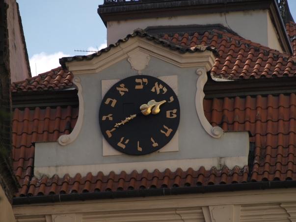 Horloge de la synagogue Vieille-Nouvelle
