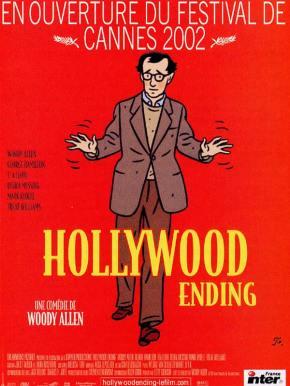 Hollywood ending, de WoodyAllen