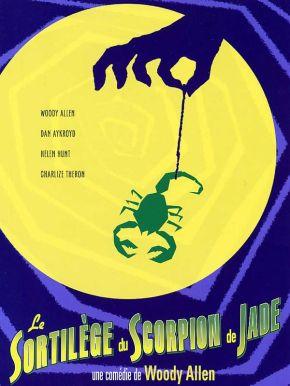 Le sortilège du scorpion de jade, de WoodyAllen