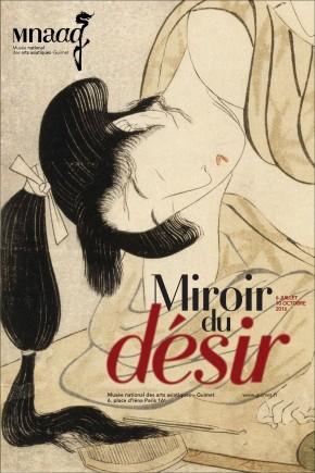 Miroir du désir – Images de femmes dans l'estampe japonaise, au muséeGuimet