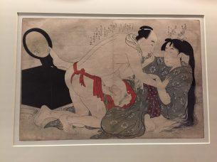 "Utamaro - série ""prélude du désir"""