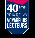 Prix Relay 2017