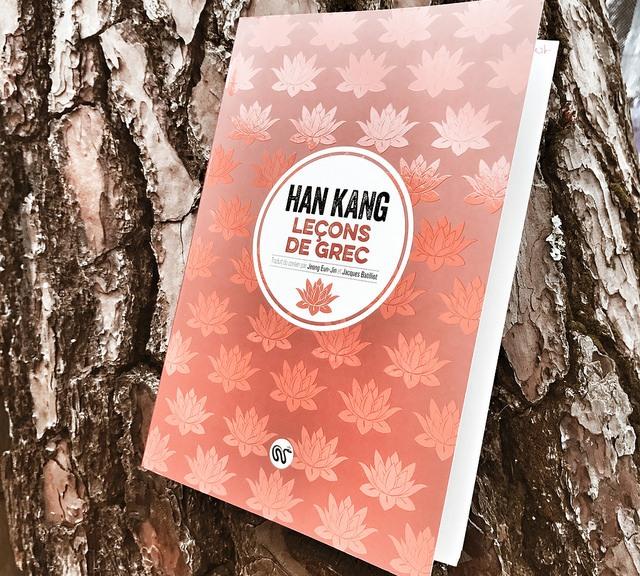 Leçons de grec, de Han Kang
